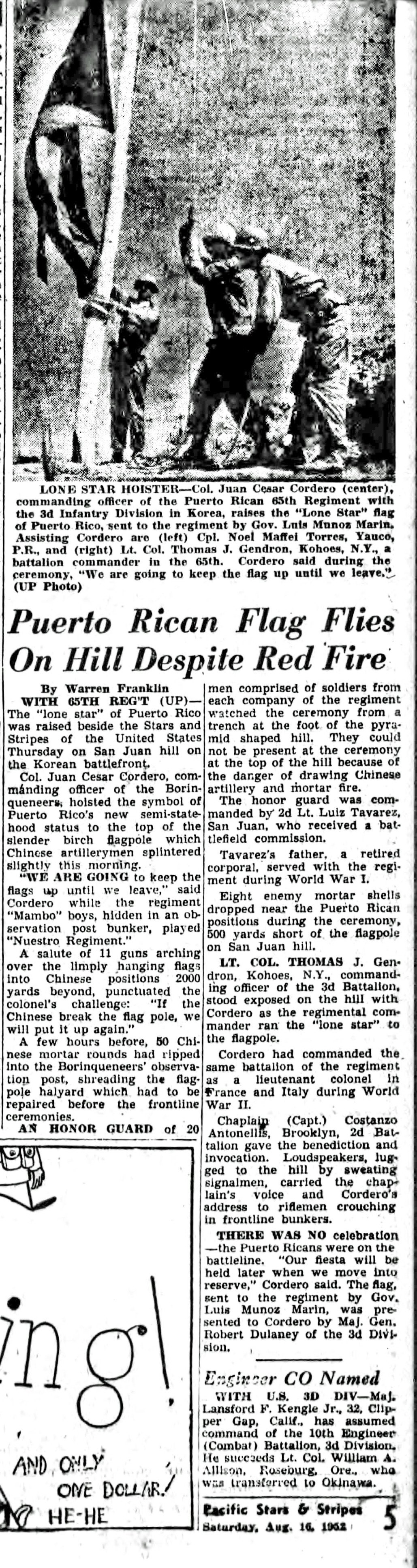 Puerto ricos 65th infantry regiment anouncements one story i always liked happened when he raised the puerto rican flag affixed and under a barrage of enemy fire he raised it again so the chinese would aiddatafo Gallery